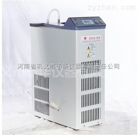 小型冷却水循环泵CCA-20型