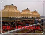 廉江125吨玻璃钢冷却塔价格7800元