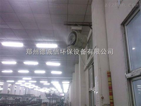 织布车间用喷雾增湿机器哪家好价格