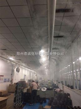 纺织车间增湿设备报价雾量大