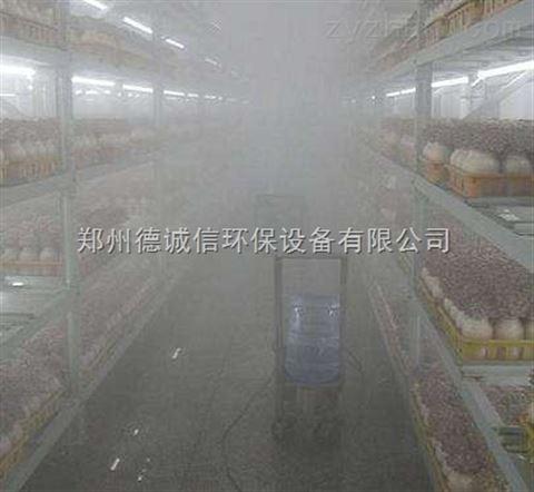 食用菌空气加湿器一般用多大?
