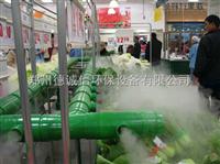 蔬菜货架喷雾加湿机器贵不贵