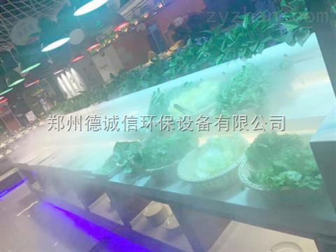 超市蔬菜喷雾加湿机器价格