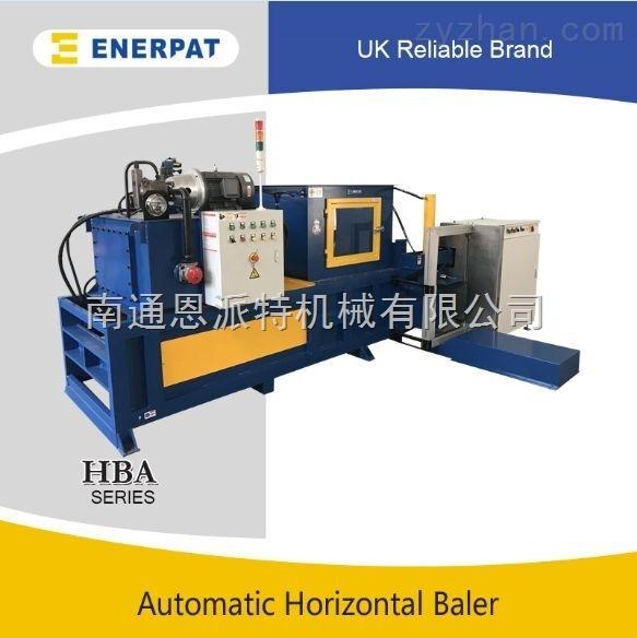 HBA40-7272-恩派特全自动废纸板打包机 工艺精良厂家