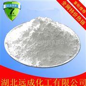武汉咪唑乙醇生产厂家质量保证