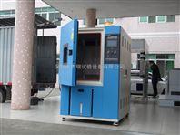 可程式高低温湿热试验箱厂家