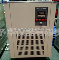 DFY-200L低溫反應浴 可攪拌可加熱