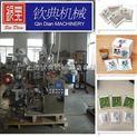 供應藥用茶自動袋泡茶包裝機|韓國麗參茶葉全自動包裝機