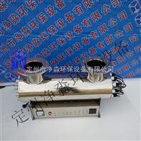 食品厂水杀菌消毒UV紫外线消毒器JM-UVC-720