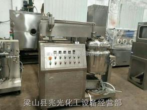 处理二手不锈钢高剪切真空均质乳化机
