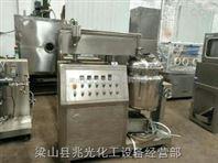 二手200升不锈钢真空均质乳化机大量出货