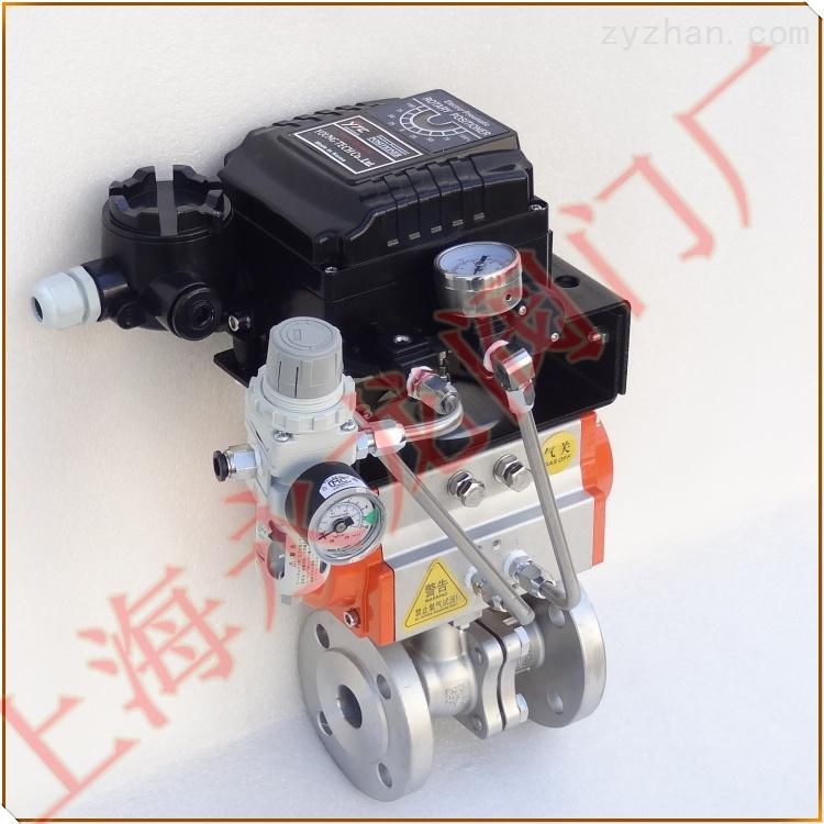 气动V型调节阀厂家