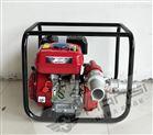2寸农业汽油机抽水泵