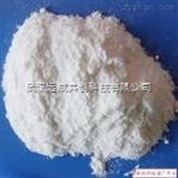 盐酸阿比朵尔厂家原料 cas:131707-23-8