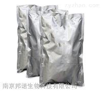 金银花提取物|CAS:  327-97-9 |生产厂家