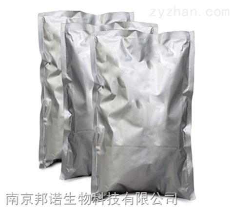 聚合氯化铝厂家|化工中间体|厂家价格