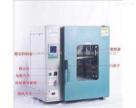 电热恒温鼓风干燥箱-巩义予华仪器*