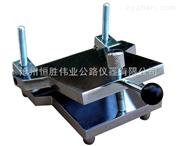 低温弯折仪型号:DWZ-120恒胜伟业公路仪器