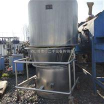二手臥式沸騰干燥機