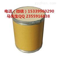 氧化锌原料(附检测方法)