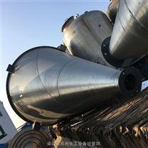 收售二手3噸5噸錐形雙螺旋混合機