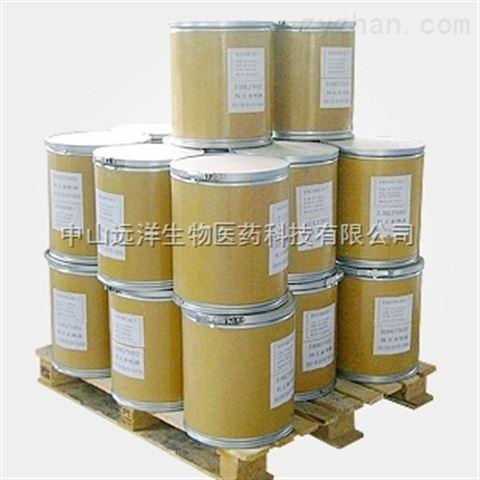 异丙醇铝-化工中间体