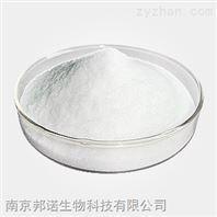 透明质酸钠原料药|生产厂家|厂家价格