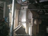 二手1吨不锈钢电加热真空捏合机转让1000升