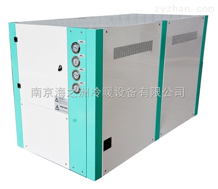 HZS-200WD水冷模块式工业冷水机