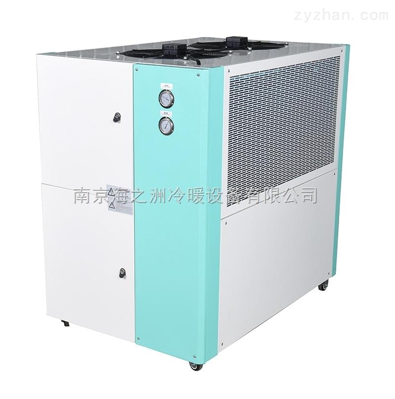 HZA-10ASZ表面处理冷水机