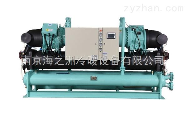 HZS-1120WD变频式水冷螺杆式冷水机组