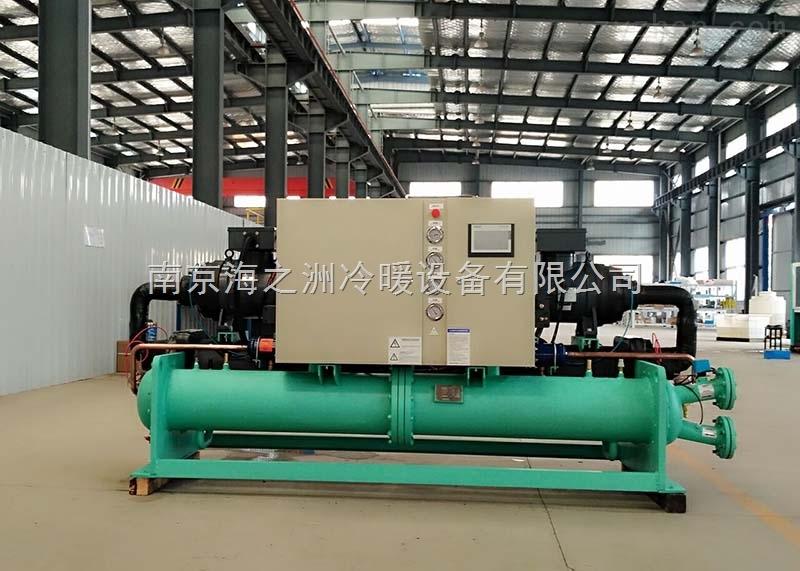 HZS-630WDT-5℃低温工业冷冻机