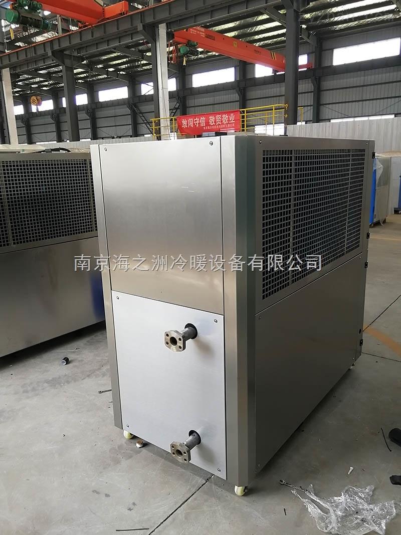 HZA-20ADZ水冷工业油冷却机组