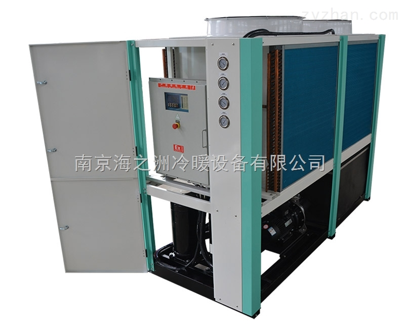 HZA-30ADZ防爆冷冻机