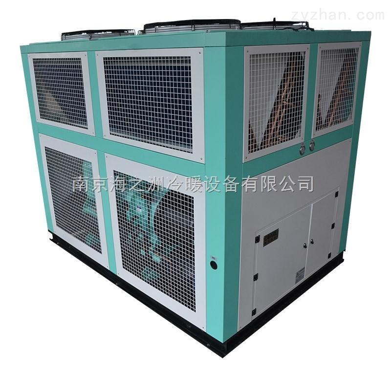 HZS-240AAT-10℃风冷螺杆式低温冷水机组