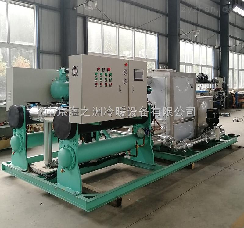 HZS-350WS水冷螺杆式工业制冷机组