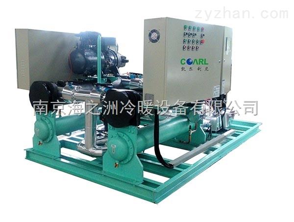 HZS-930WD一体化水冷螺杆式工业冷水机组