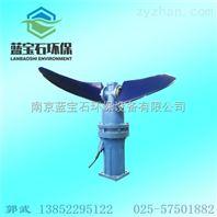 QJB4/4-1400/2-75生化池潜水推流器