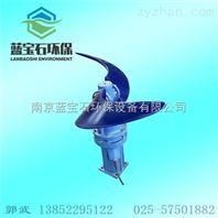 QJB4/4-1600/2-62生化池潜水推流器