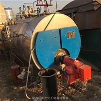 二手1噸燃氣燃油蒸汽鍋爐9成新手續齊全