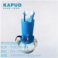 潜水搅拌机QJB2.2/8-320/3-740污水处理设备