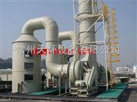 金坛酸碱废气处理塔