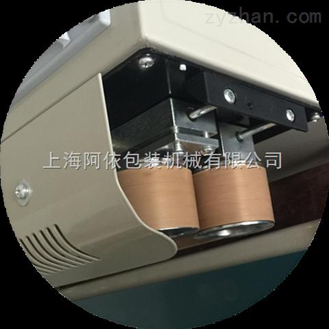 自动薄膜封口机