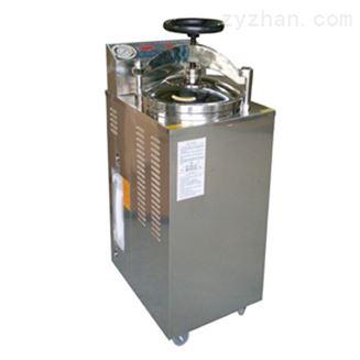立式压力蒸汽灭菌器厂家
