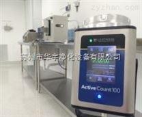 美國萊特浩斯微生物采樣器ActiveCount100