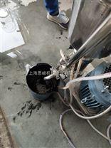 膨脹石墨阻燃材料高剪切膠體磨
