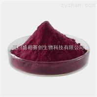 靛玉红|479-41-4|植物原料药