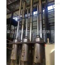 广汉市二手三效多级蒸发器