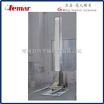 粉狀物料二維運動混合機EYH-3000