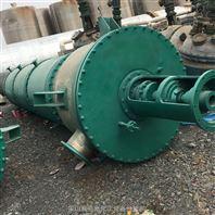 出售二手4平方不銹鋼316L短程分子蒸餾器